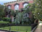 The Famous Mercer House Savannah, Georgia